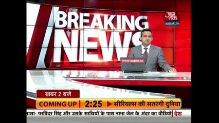 IT Amendment Bill Introduced in Lok Sabha By Arun Jaitley