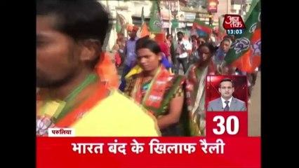 NonStop 100 Mamata Banerjee Leads Massive Protest In Kolkata