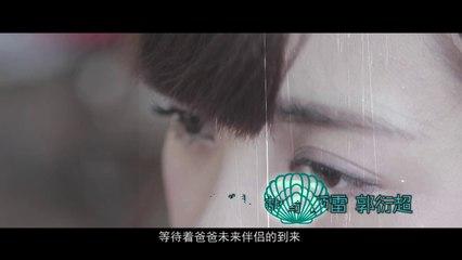Yang Nini and Li Jiao's Double Life 杨妮妮与李娇娇的双重生活