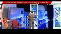 Centre And Maharashtra Govt To Take Actions On Islamic Preacher Zakir Naik | NTV