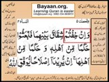 Quran in urdu Surah AL Nissa 004 Ayat 035A Learn Quran translation in Urdu Easy Quran Learning