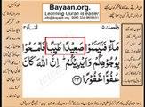 Quran in urdu Surah AL Nissa 004 Ayat 043 Learn Quran translation in Urdu Easy Quran Learning