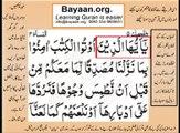 Quran in urdu Surah AL Nissa 004 Ayat 047A Learn Quran translation in Urdu Easy Quran Learning