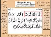 Quran in urdu Surah AL Nissa 004 Ayat 060 Learn Quran translation in Urdu Easy Quran Learning