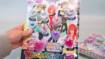 Mundial de Juguetes & Pretty Rhythm Rainbow Live jewelry Toy