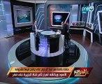 """عبد الرحيم على يواصل فتح صندوقه الأسود بـ""""على هوى مصر"""".. ويكشف لخالد صلاح تقسيم الوطن العربى بالخرائط"""