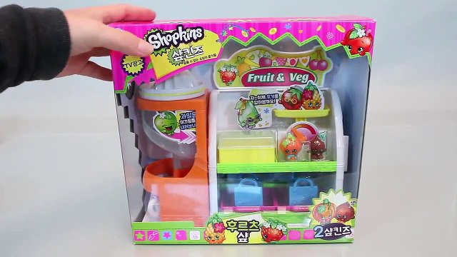 Mundial de Juguetes & Shopkins Fruit Veg Market Shop Playset Toys