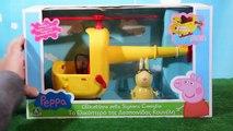 PEPPA PIG ♥ Hélicoptère de Madame Lapin ♥ Peppa Pig le tour en hélicoptère de Mme Lapin
