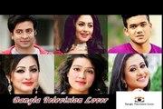 তারকাদের ঈদ উদ্যাপন | Bangla Entertainment News | Bangladeshi's Celebrity Eid