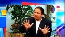 PTI Released Documentary Film On Nawaz Sharif Family's Alleged Corruption