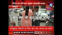 Live Fight Girl Beating Boy In INDIA||मनचले की लात घुसो से पिटाई देखे पूरा मामला || Latest News INDIA