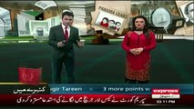 Naeem Bukhari's funny comments when reporter asked question about Katrina Kaif and Qatri Prince Letter