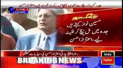 ARY News Headlines 22 November 2016, Aitzaz rules out 'u turn' in PPP's planned anti govt drive