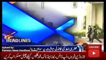News Headlines Today 30 November 2016, Latest Updates Panama Issue in Supreme Court - YouTube