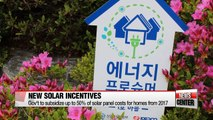 Korea announces new incentives to boost solar energy adoption in homes
