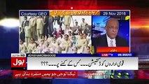 What Najam Sehi Is Saying About General Raheel & General Bajwa? Shahid Masood Playing Clip