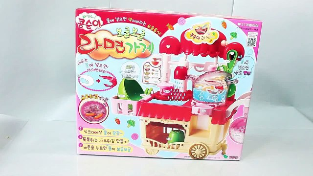 Mundial de Juguetes & Kitchen Cooking playset ramen toys