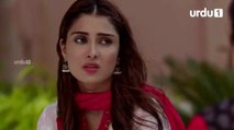 Shehrnaz Episode 5 Full on Urdu1