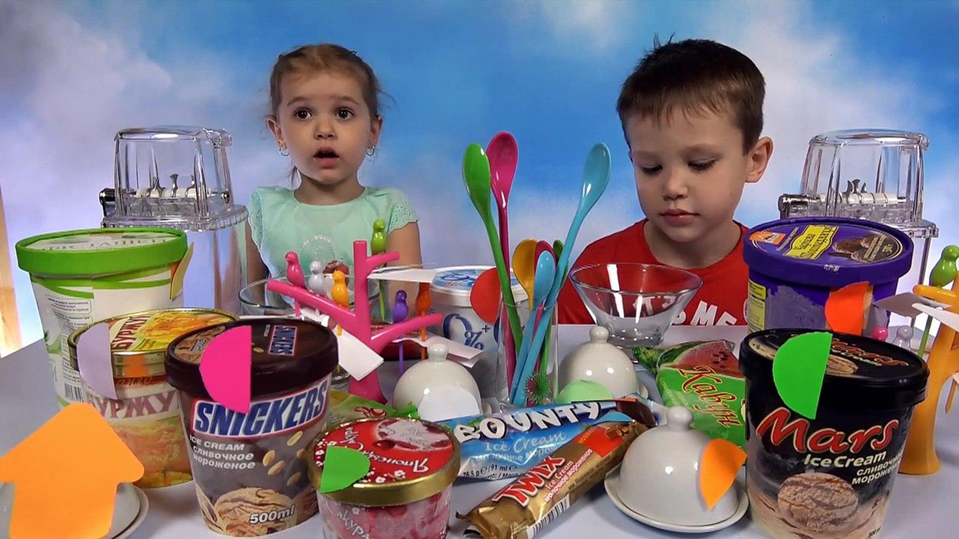 Мороженое Челлендж у Кати с Максом с Сникерсом и укропом mini M_M's Ice Cream Ch