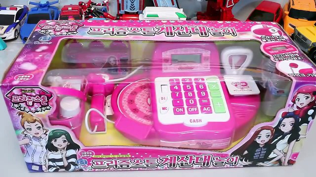 Mundial de Juguetes & Market Cash Register toy Toys