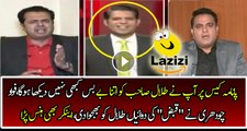 Fawad Chaudhry Badly Bashing And Insulting Talal Chaudhry