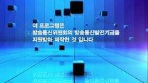 22.Fly High K Tigers 3D  Teaser