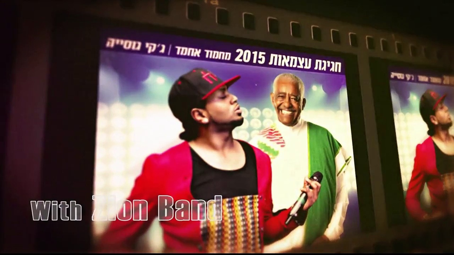 Addis - Jacky Gosee New Ethiopian Song 2016