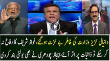 Intense Fight Between Ejaz Chaudhry And Danial Aziz