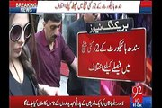 Differences in 2-judge bench over removing Dollar girl  Ayyan  Ali's name from ECL, case sent to CJ SHC