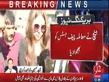 Latest News Differences in 2-judge bench over removing Dollar girl  Ayyan  Ali's name from ECL, case sent to CJ SHC