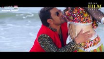 Nirahua Chalal Sasural 2   bhojpuri video song   Bhojpuri Official