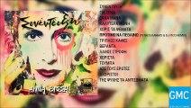 Άννα Βίσση - Προτιμώ Να Πεθαίνω (Petros Karras & DJ Pico Remix) | Anna Vissi - Protimo Na Pethaino (Petros Karras & DJ Pico Remix)