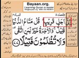 Quran in urdu Surah AL Nissa 004 Ayat 077C Learn Quran translation in Urdu Easy Quran Learning