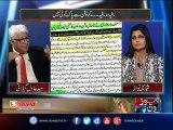 Mazrat Kay Saath, 1-Dec-2016