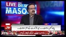 Aaj Adalat Ney Jo Remarks Diye Hai aur Bara Smartly Naeem Buhari Case Mei Dalayel Diye Hai - Dr. Shahid Masood Praises PTI Lawyer