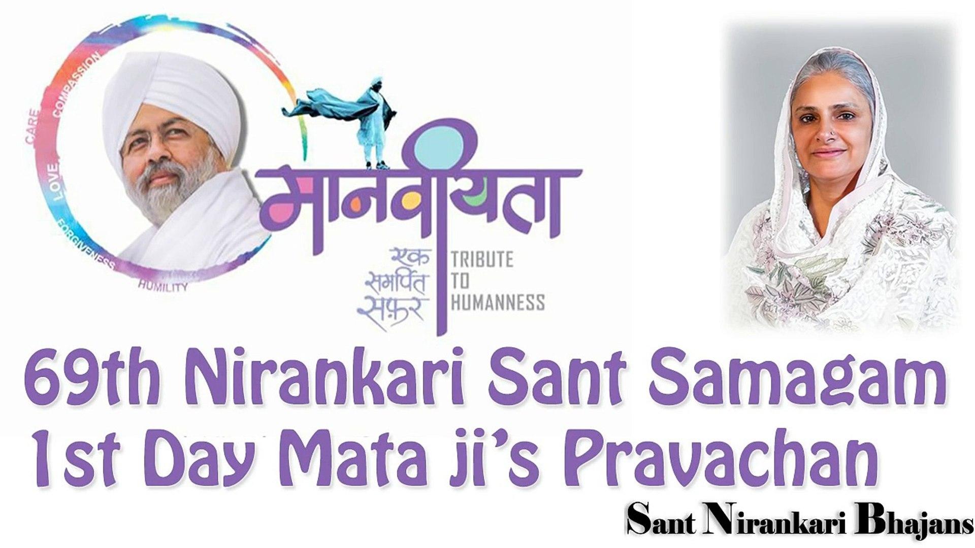 69th Nirankari Samagam 1st Day Mata ji's Pravachan Sant Nirankari Samagam  2016