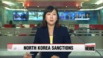 S. Korea blacklists ruling Workers' Party of Korea, key aides of N. Korean leader