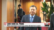 Newly-appointed independent counsel to begin grand-scale investigation into Choi Soon-sil scandal