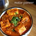 matar paneer recipe _ restaurant style matar paneer _ how to make matar paneer