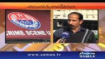 Hum Log | SAMAA TV | 02 Dec 2016