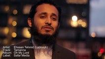 ایسی نعت پہلے نہیں سنی ہو گی Must Listen Urdu Naat Amazing Naat