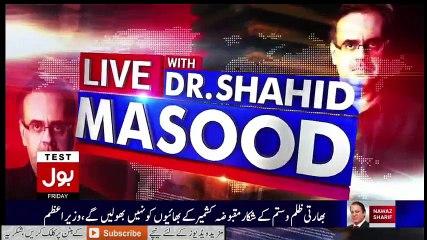 Live With Dr Shahid Masood 2 December 2016 - Bol Tv