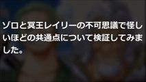【ATSUSHIX】ワンピース動画一覧