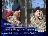 Waqtnews Headlines 9:00 AM 03 December  2016
