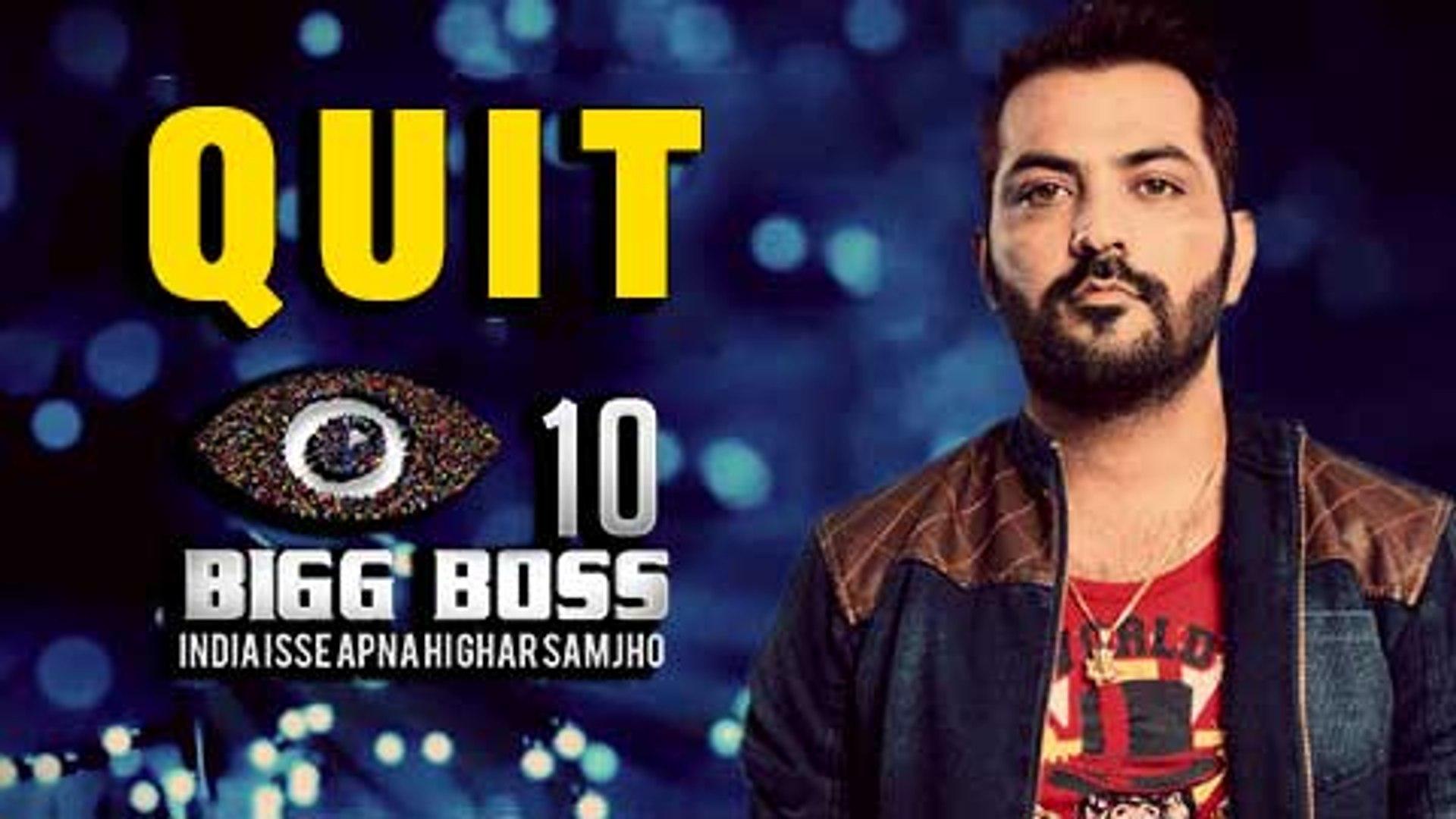 OH NO! Manu Punjabi QUITS Bigg Boss | Bigg Boss 10