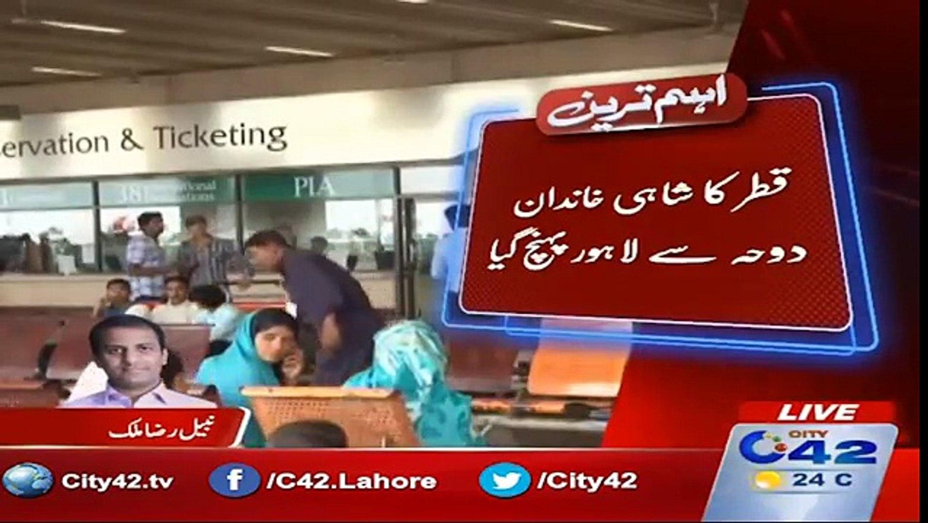 Royal Family of Qatar reaches Lahore - Hassan Nawaz receives them