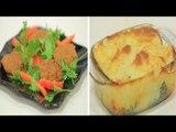 أرز بالخضروات واللحم - الشوربة التركي  و وصفات أخرى | عيش وملح حلقة كاملة