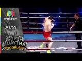 SUPER MUAYTHAI ไฟต์ถล่มโลก | Tournament | MAGOMED VS YOON | 3 ม.ค. 59 Full HD