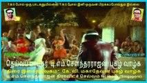 Vasantha Maligai 1972   T  M Soundararajan Legend