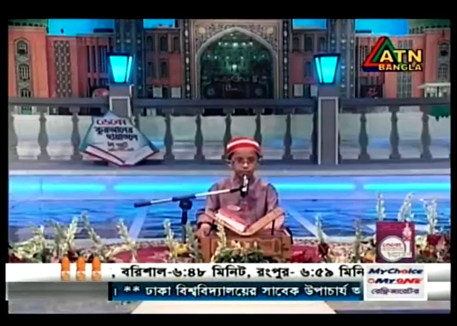 Quran recitation really beautiful।Awesome Beautiful Al Quran Recitation-2016 (Muslim kid)